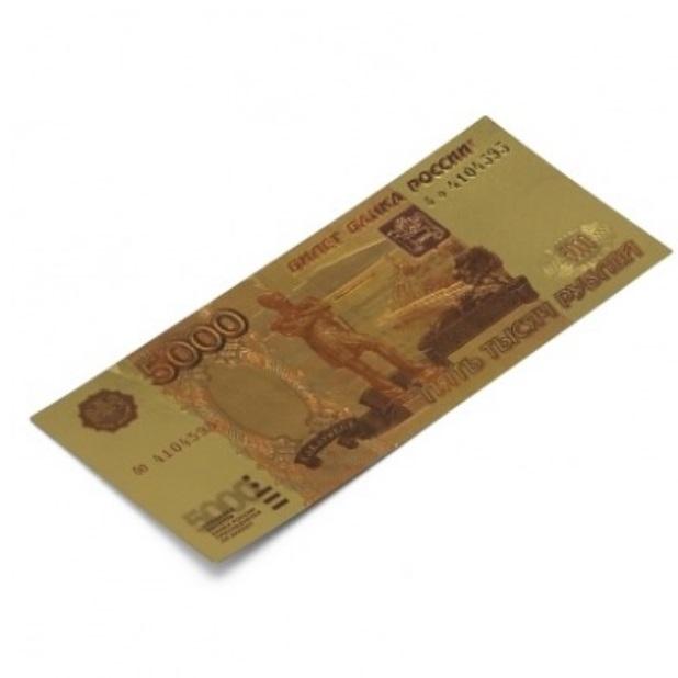 """Купюра золотая в 5000 руб. можно купить в интернет-магазине фэн-шуй """"Мой Талисман"""""""