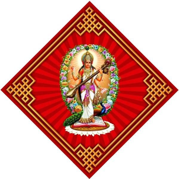 символы благополучия и любви в картинках клизму ире делали