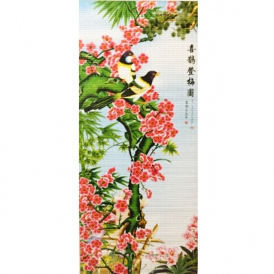 Цветы сакуры с птицами (панно)