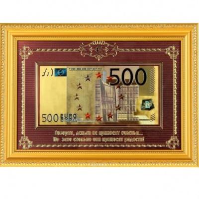 Купюра 500 евро в золотой рамке