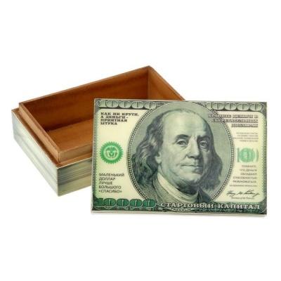 "Шкатулка для денег фэн-шуй ""Доллар"""