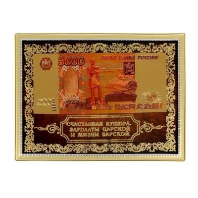 Табличка фен-шуй 5000 рублей