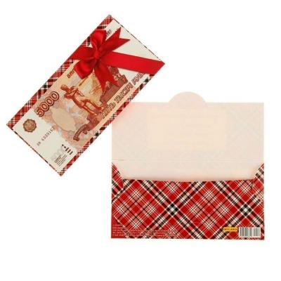Денежный конверт феншуй 5 000 руб.