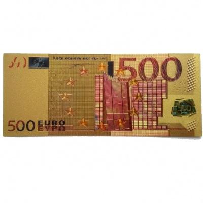 500 евро (двусторонняя купюра)