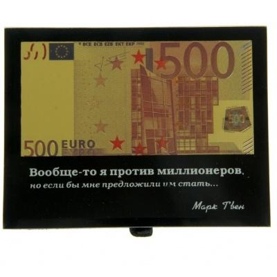 """Купюра 500 евро """"Стать миллионером"""""""