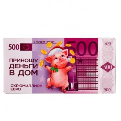 500 евро - купюра удачи 2019 года