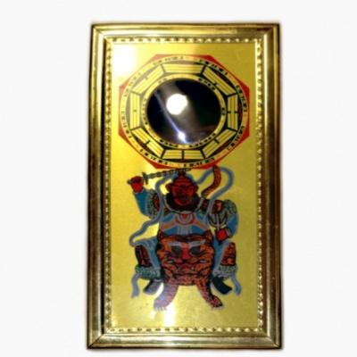 Защитная табличка с зеркалом багуа