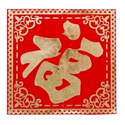 Салфетка с иероглифом богатство фен-шуй