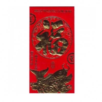 Красный конверт с карпом