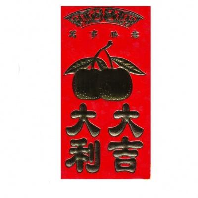 Красный конверт Вишни
