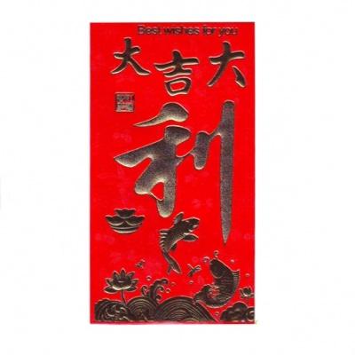 Красный конверт фен-шуй с рыбками