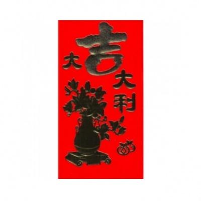 Красный конверт с вазой богатства