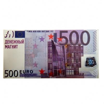 Магнит 500 евро