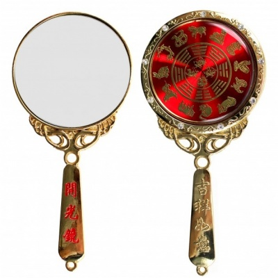 Зеркало с триграммами и защитными животными