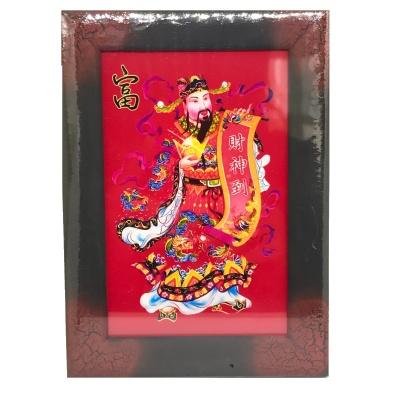 """Янтра """"бог богатства"""" с мантрами"""