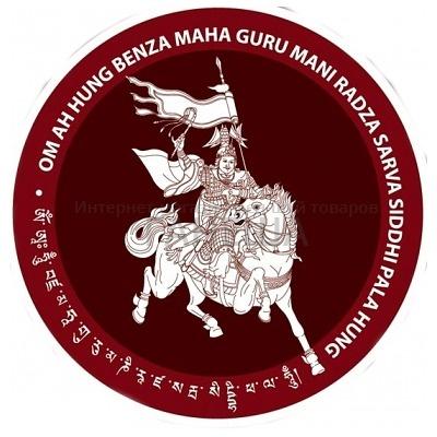 Король Гесер с мантрами (наклейка)