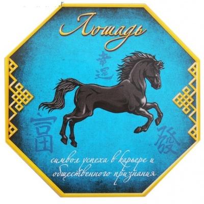 Лошадь (магнит)