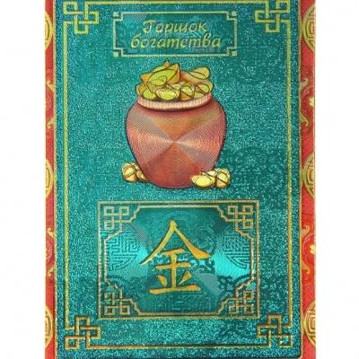 Карточка для кошелька фэн-шуй