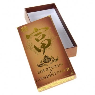 Богатства и процветания (подарочная коробка)
