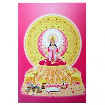 Богиня Лакшми (открытка)