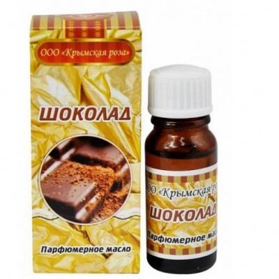 Аромамасло Шоколад