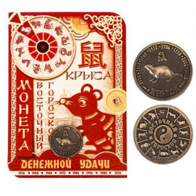 Крыса с монетой фен-шуй