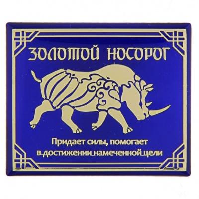 Носорог (магнит)