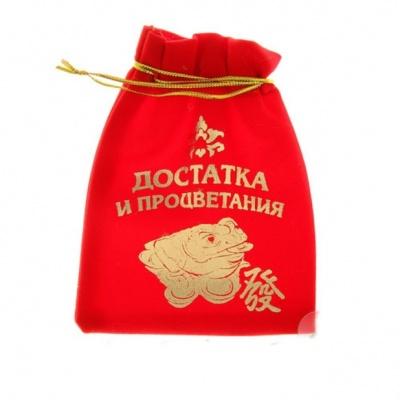 Мешочек подарочный для амулетов фен шуй