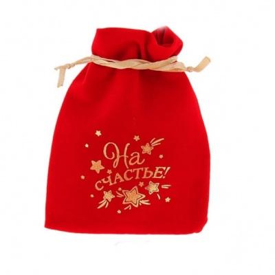 Мешочек подарочный для амулетов фэншуй