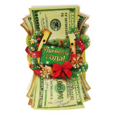 """Подарочный пакет """"Миллион долларов"""""""