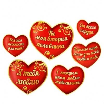 "Пожелания ""Сердца"" / Цена 99 р. / Интернет-магазин «Мой талисман»"