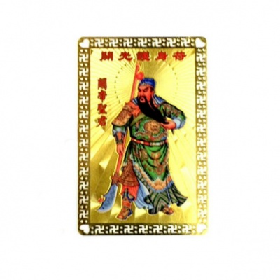 Куан-Кунг