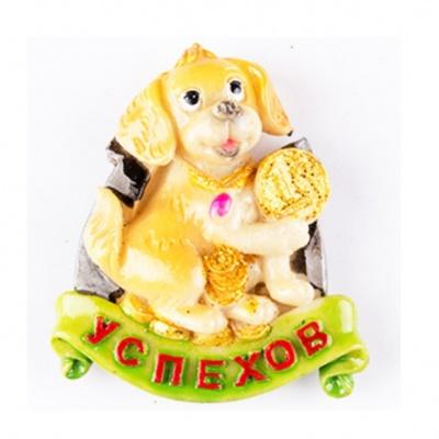 Собачка с пожеланием успеха (магнит)