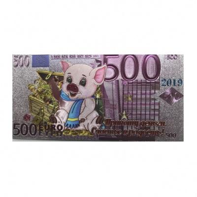 Купюра-магнит 500 евро