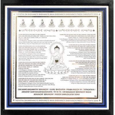 Табличка Будда Медицины