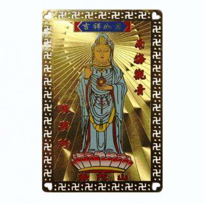 Янтра богини Милосердия