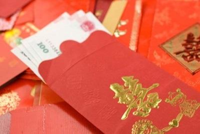 Магия красных конвертов