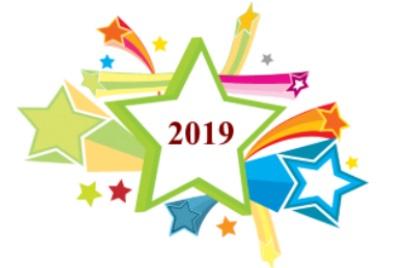 Летящие звезды на март 2019 года